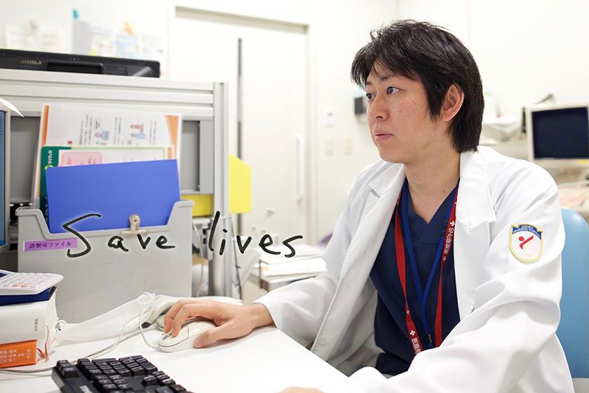 専門医 腎臓 内科